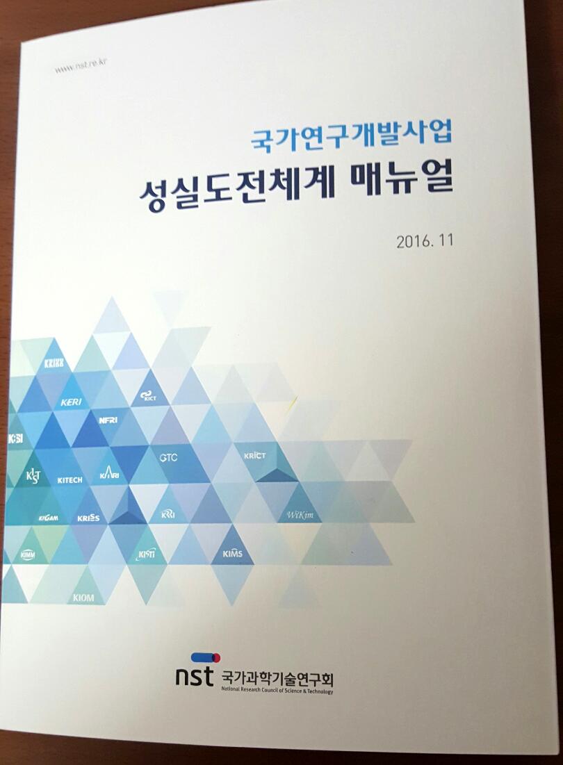 161219_김덕수교수_001.jpg